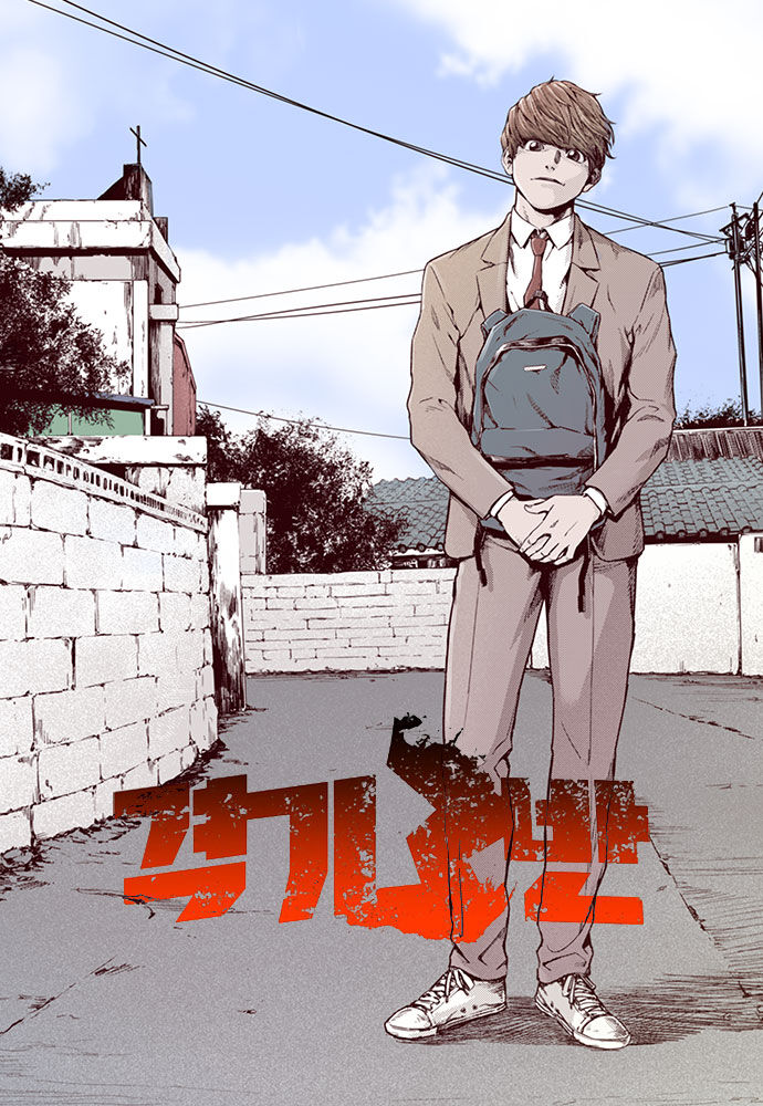 best martial arts manhwa with op mc